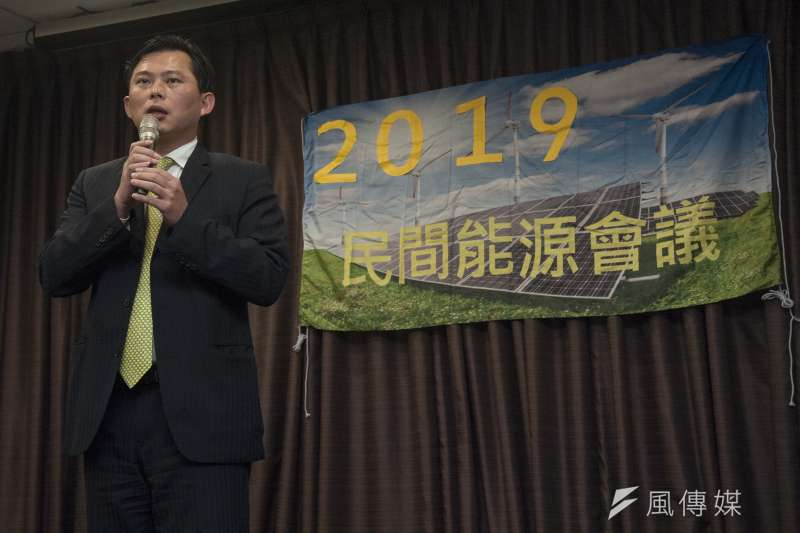 20190311-「福島核災八週年」2019年民間能源會議,立法委員黃國昌致詞。(甘岱民攝)