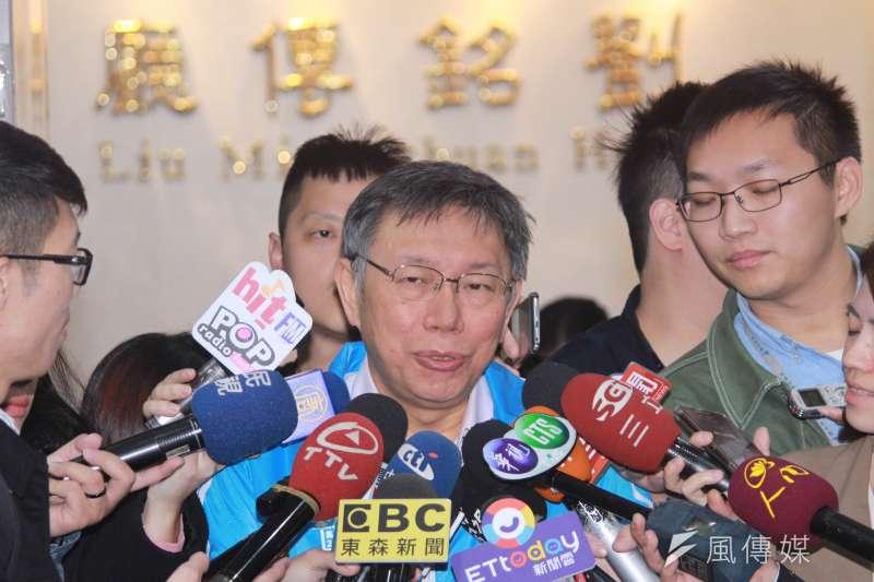 台北市長柯文哲是否參選2020總統備受關注,13日於市府受訪時被問到是否認為高雄市長韓國瑜會出來選2020?柯說,他看機率滿高的。(方炳超攝)