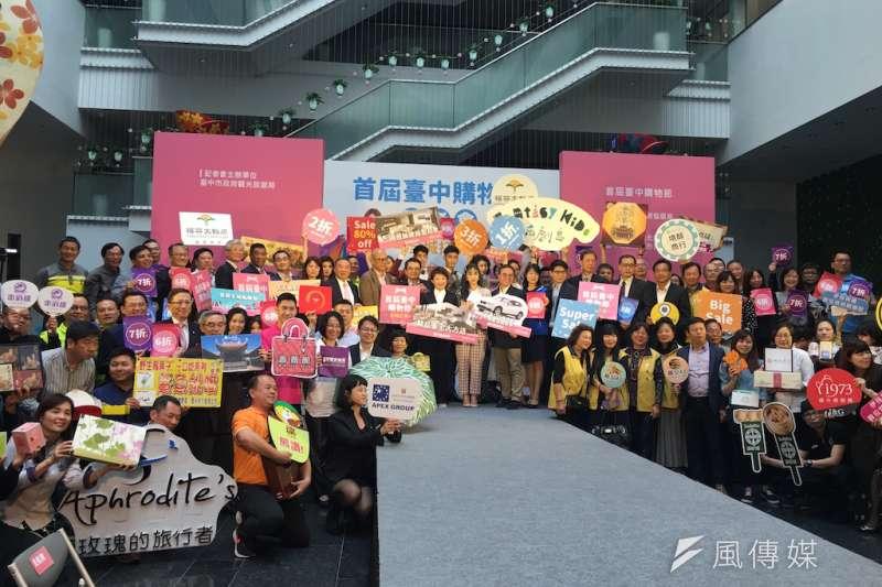 台中市政府辦首屆台中購物節活動,許多業者都主動加入,推出各項折扣優惠。(圖/記者王秀禾攝)
