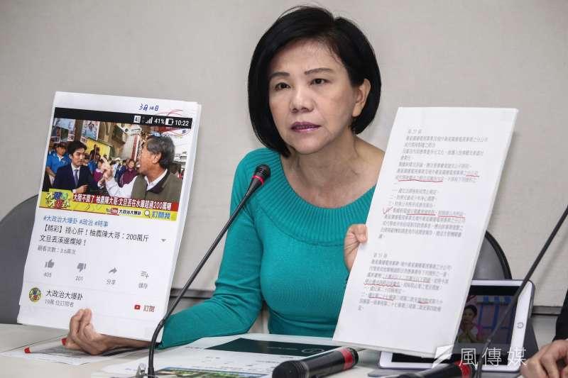 民進黨立委葉宜津初選落敗,指控對手賄選。(資料照片,蔡親傑攝)