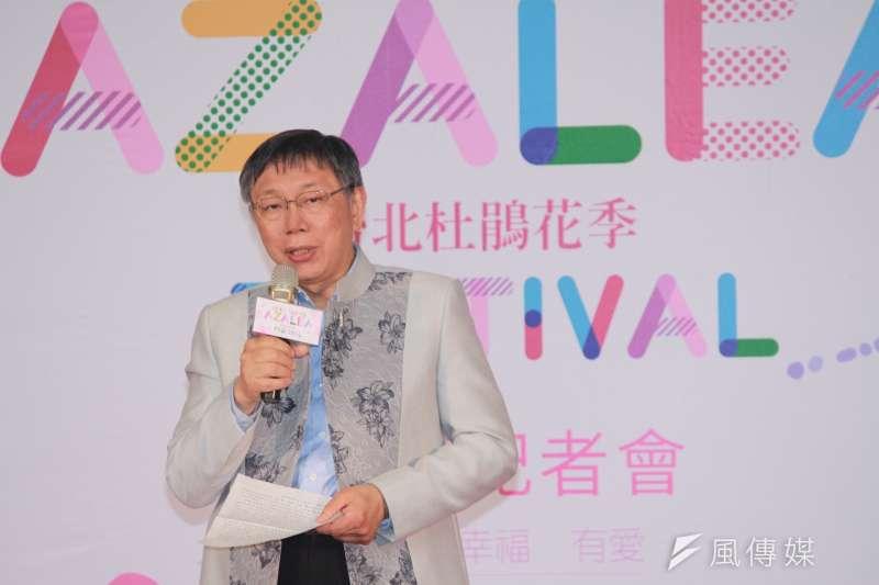 台北市長柯文哲上午出席2019杜鵑花季記者。(方炳超攝)