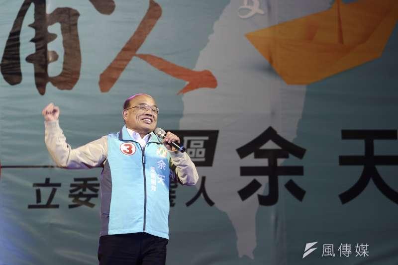 行政院長蘇貞昌前之夜為三重市立委候選人余天造勢。(陳品佑攝)