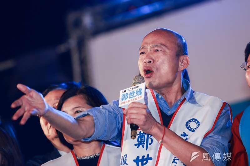 20190315-高雄市長韓國瑜15日出席國民黨立委候選人鄭世維選前之夜。(簡必丞攝)