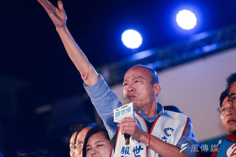 如果韓國瑜參選2020總統,是否能讓高雄市以外的人民也一起開心呢?(資料照,簡必丞攝)
