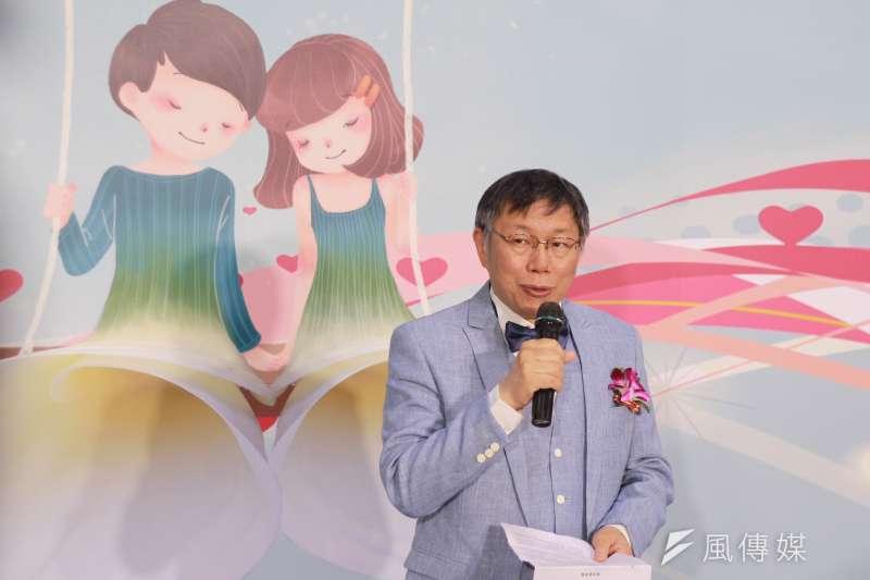 20190315-台北市長柯文哲15日上午出席春季結婚購物節活動。(方炳超攝)