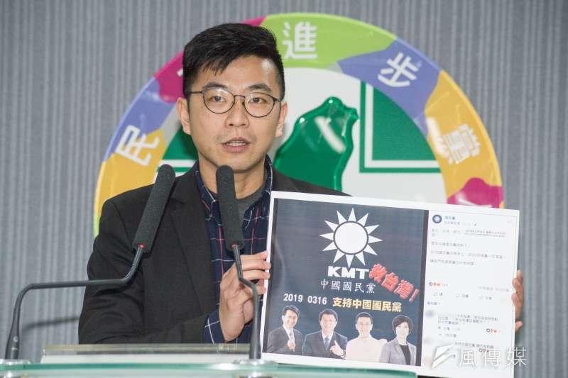 民進黨發言人周江杰16日舉行「譴責違法拉票及造謠行為」記者會,指控國民黨在臉書粉絲團上張貼違法的拉票貼文。(甘岱民攝)