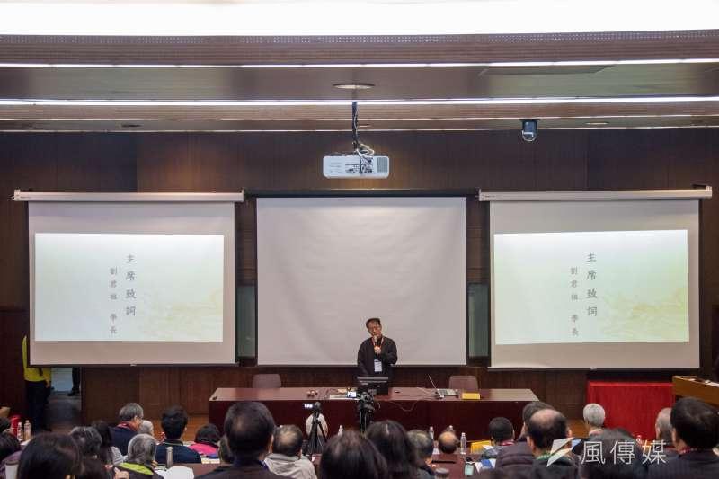 20190316-夏學國際學術研討會暨毓老師紀念會。(甘岱民攝)