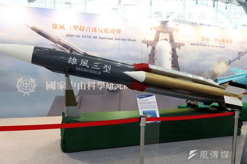20190319-雄風三型反艦飛彈示意圖。(蘇仲泓攝)
