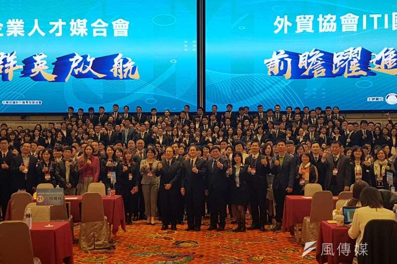 外貿協會國際人才培訓中心19日舉辦新竹場國際企業人才媒合會。(圖/方詠騰攝)