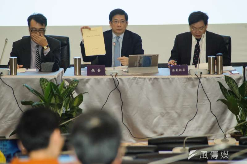 20190323-台大校務會議,台大校長管中閔(中)主持校務會議。(甘岱民攝)