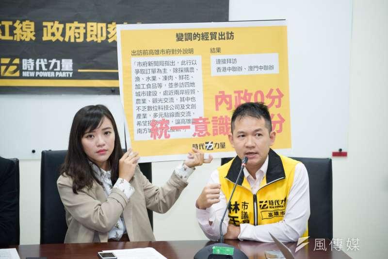 20190325-時代力量「韓國瑜踩主權紅線 中央地方嚴格把關」記者會,時代力量高雄市議員黃捷(左)與林于凱。(甘岱民攝)