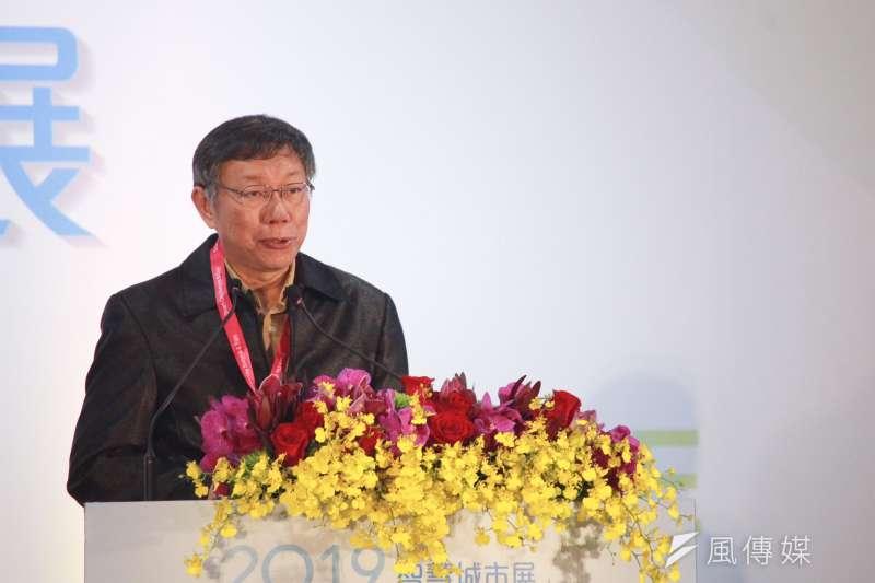台北市長柯文哲26日上午出席「2019智慧城市展」開幕,並上台致詞。(方炳超攝)