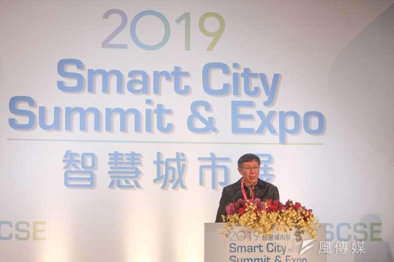 台北市長柯文哲26日上午出席「2019智慧城市展」開幕。(方炳超攝)