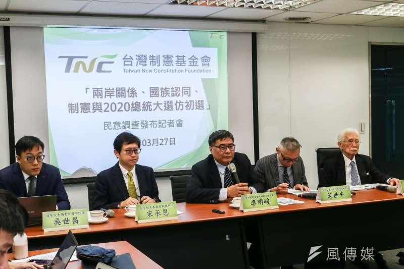 台灣制憲基金會今(27)日公布最新總統大選民調,角逐民進黨內總統大選提名的前行政院長賴清德的支持度為47.7%。(蔡親傑攝)
