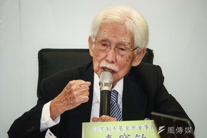 台灣制憲基金會董事長辜寬敏27日出席「最新兩岸關係、國族認同、制憲與2020總統仿初選評估」民意調查發布記者會。(蔡親傑攝)