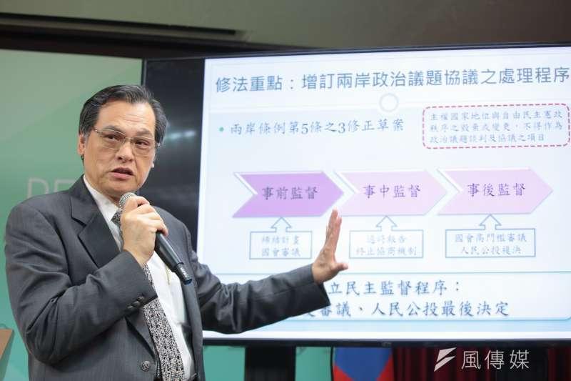 陸委會主委陳明通表示兩岸人民關係條例要修改加上三道鎖。(顏麟宇攝)