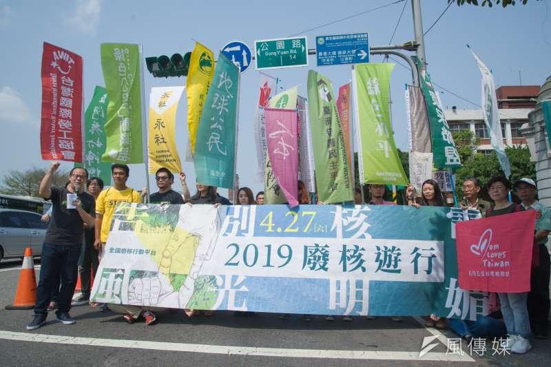 20190328-全國廢核行動平台「427廢核遊行宣告: 廢核關鍵年一起上街告別核電」記者會。(甘岱民攝)
