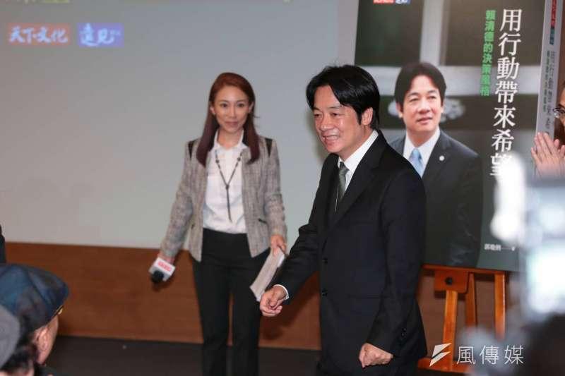 20190329-前行政院長賴清德29日舉行新書發表會。(顏麟宇攝)