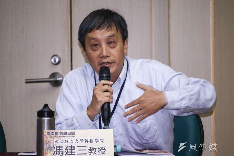 20190329-政大馮建三教授29日出席「鄭南榕&言論自由」學術研討會。(蔡親傑攝)