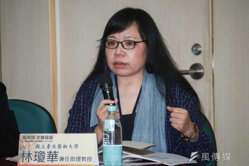 20190329-台藝大林瓊華助理教授29日出席「鄭南榕&言論自由」學術研討會。(蔡親傑攝)