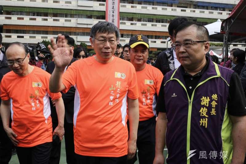 台北市長柯文哲30日上午出席活動時,指出民進黨2018年九合一大選大敗兩大主因,是「白綠分手跟韓流」。(陳品佑攝)