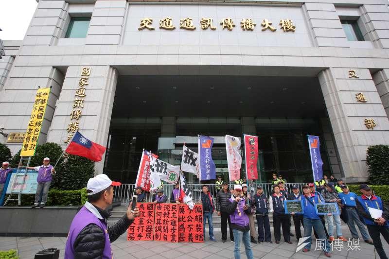 藍天行動聯盟聲援中天電視台,在NCC門口抗議。(顏麟宇攝)