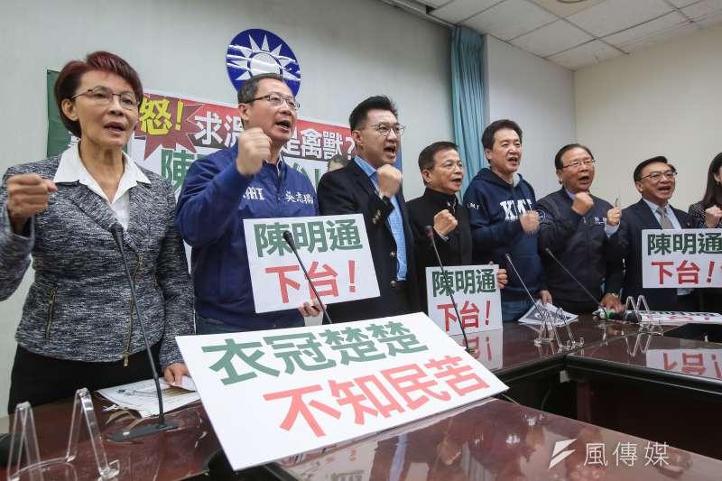 國民黨立委召開「怒!求溫飽是禽獸?陳明通下台」記者會。(顏麟宇攝)