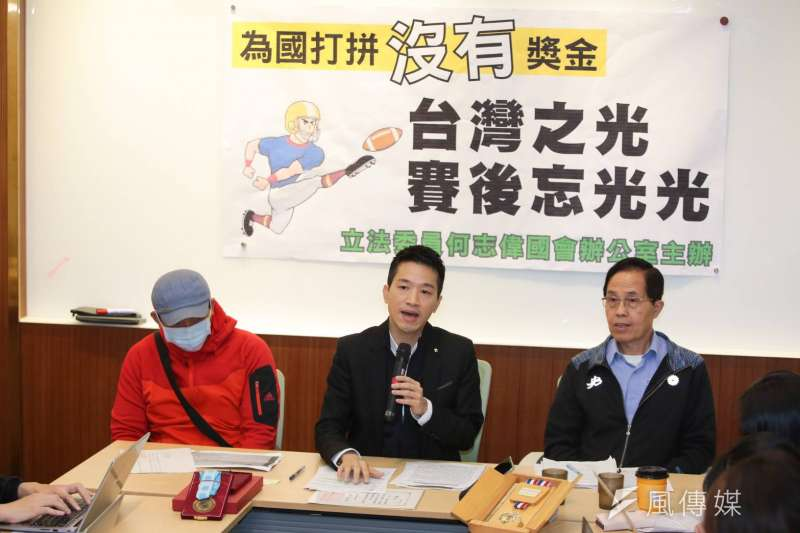民進黨立委何志偉2日上午舉行「為國打拚,沒有獎金;台灣之光,賽後忘光光」記者會。(顏麟宇攝)