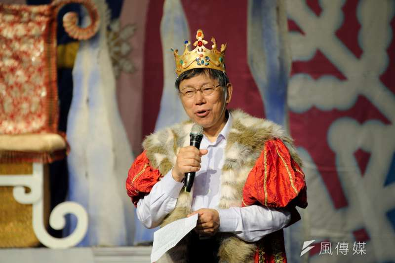 20190404-台北市長柯文哲至兒童新樂園慶祝兒童節,柯文哲扮成國王。(甘岱民攝)