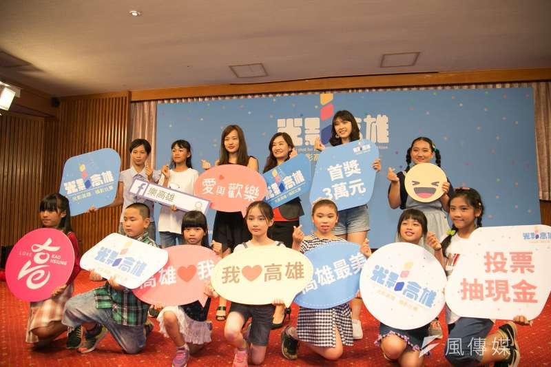 由高雄市政府新聞局舉辦的「光影高雄」攝影比賽舉行記者會。(圖/徐炳文攝)