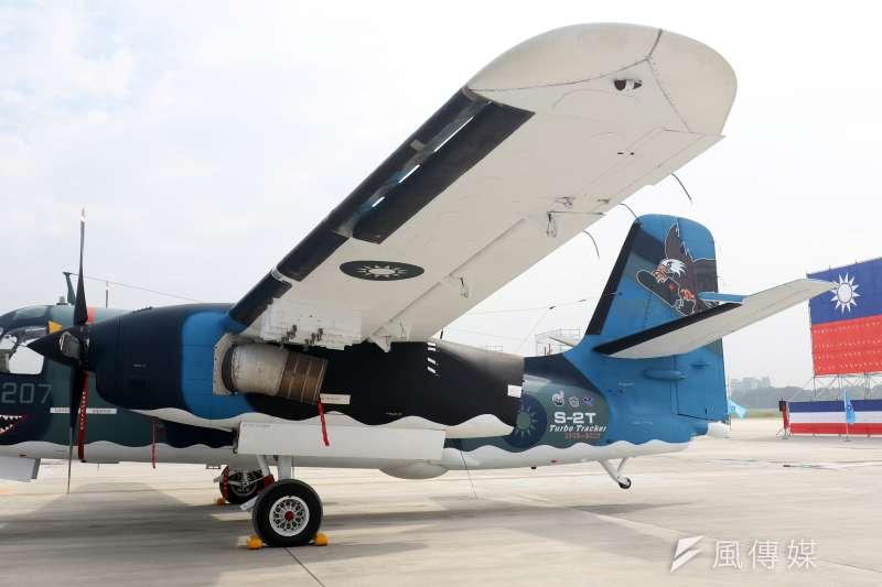 20190409 upload-「S-2T反潛巡邏機」在台服役超過半世紀,2017年12月正式退出序列,由P-3C返潛機接棒。S-2T反潛機示意圖。(蘇仲泓攝)