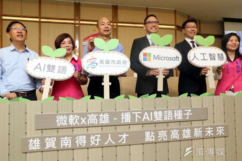 高雄市長韓國瑜(左三)與台灣微軟代表舉行AI雙語種子啟動儀式。(圖/徐炳文攝)
