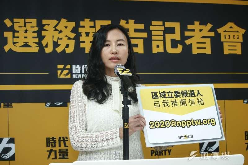 20190410-時代力量10日由秘書長陳孟秀公布區域立委提名辦法。(蔡親傑攝)