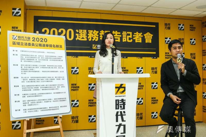 20190410-時代力量10日由秘書長陳孟秀(左)公布區域立委提名辦法,右為發言人李兆立。(蔡親傑攝)