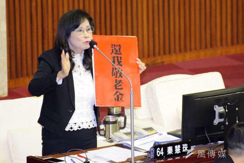 20190411-台北市議會質詢,台北市議員秦慧珠。(甘岱民攝)