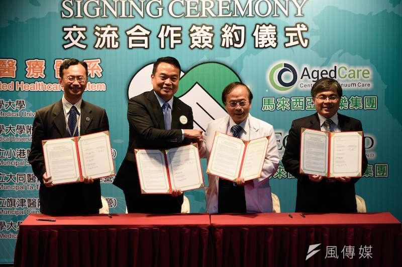 馬來西亞知名的長樂、綠盛世兩大集團十餘人跨海到高醫簽約。(圖/徐炳文攝)