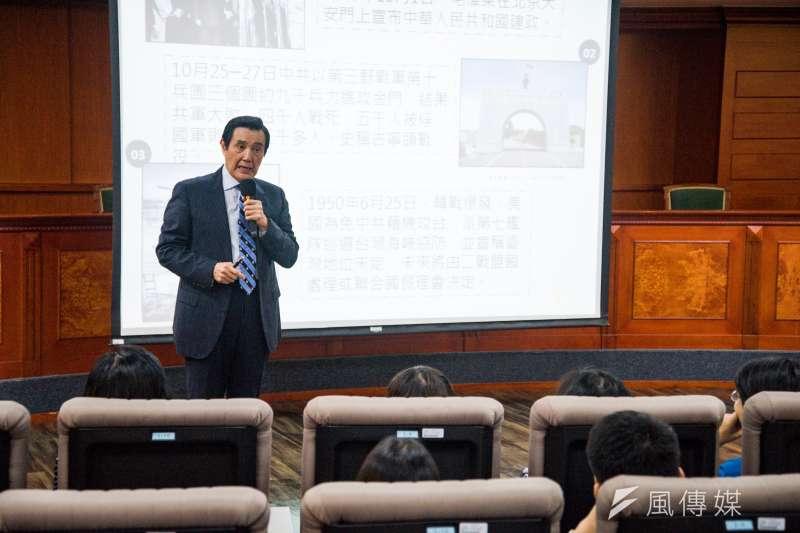 20190411-東吳大學嚴家淦法學講座-「台灣關係法」40週年回顧與展望,前總統馬英九演講。(甘岱民攝)