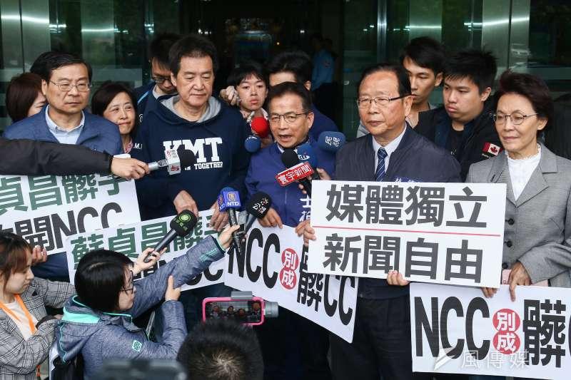 國民黨立委曾銘宗等人拜會NCC。(蔡親傑攝)