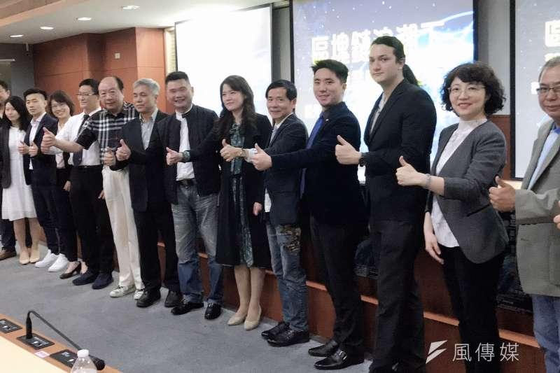 台灣觀光發展協會結合產、官、學界舉辦「觀光產業區塊鏈智慧應用六都巡迴論壇」,13日下午由朝陽科技大學推廣教育處接棒展開第三場次論壇討論。(圖/記者王秀禾攝)
