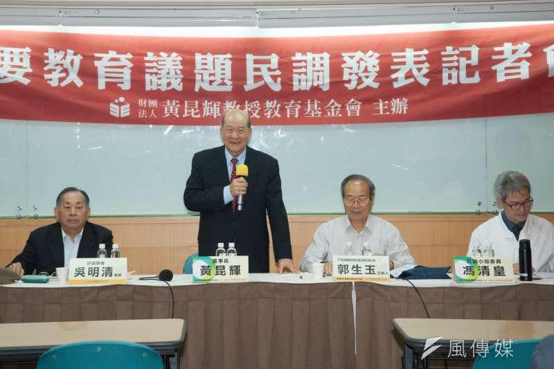 黃昆輝教授教育基金會13日舉行「重要教育議題民意調查」結果發表記者會,報告指出,高達74.1%的民眾認為「國家安全比新聞自由重要」。(甘岱民攝)