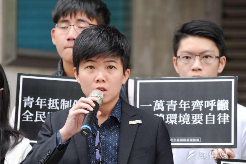 20190413-「青年抵制假新聞陣線」記者會,社民黨台北市議員苗博雅。(甘岱民攝)