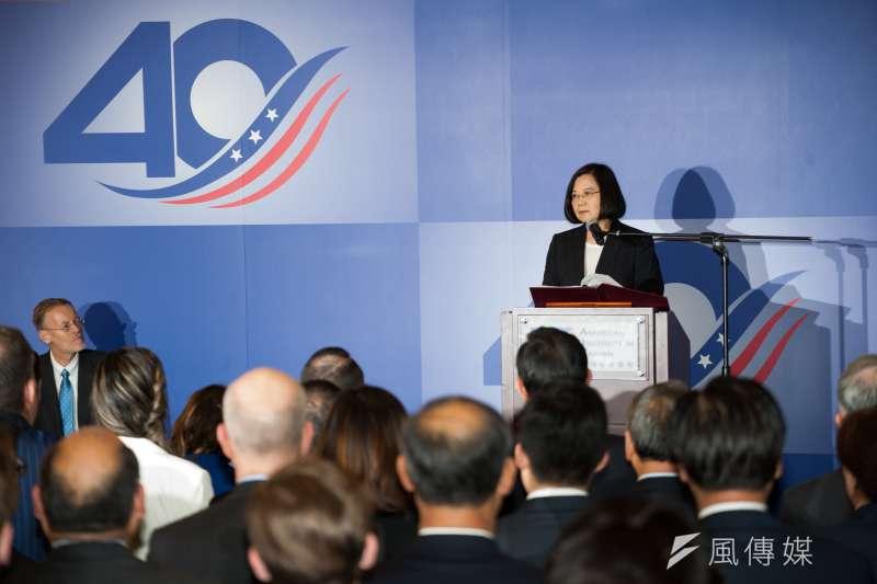 台灣關係法40周年友誼慶祝酒會,總統蔡英文致詞。(甘岱民攝)