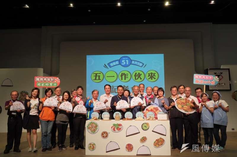 高雄市勞工局4月20日起推出「五一做伙來、高雄發大財」系列活動。(圖/徐炳文攝)