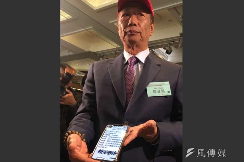 鴻海董事長郭台銘16日出席印太論壇,出示自己的手機畫面。(魏嘉瑀攝)