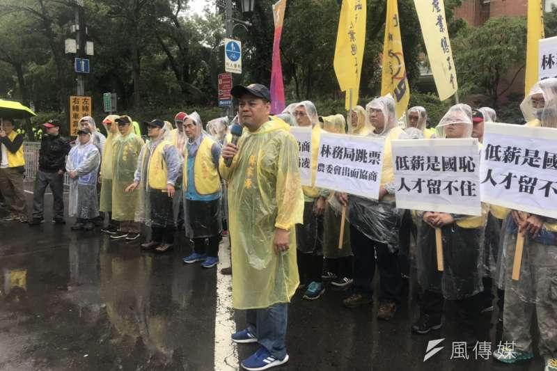 阿里山林業鐵路企業工會今率50多人北上抗議,批評低薪、福利大幅縮水,指林務局承諾跳票,要農委會出面協商。(廖羿雯攝)
