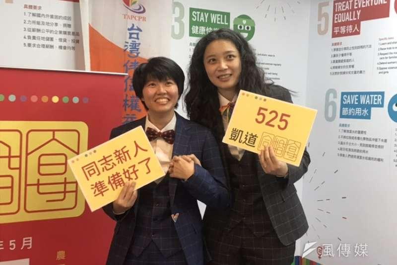 台灣伴侶權益推動聯盟今(16)日召開記者會,表示目前已收到157對同志伴侶表示將在5月24日進行登記結婚,其中一對女同志伴侶係徐蓓婕和楊珣,兩人是在伴侶盟認識的。(謝孟穎攝)