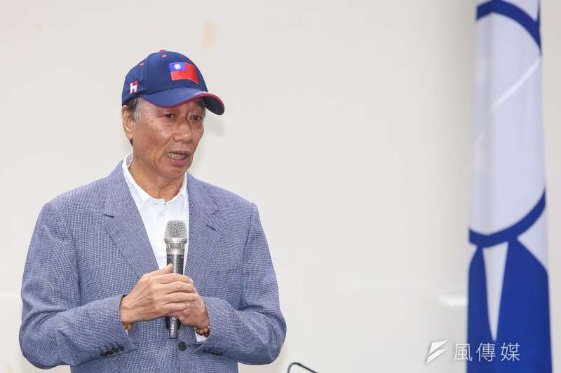 鴻海董事長郭台銘17日接受頒贈「中國國民黨中央委員會榮譽狀」。(資料照,顏麟宇攝)