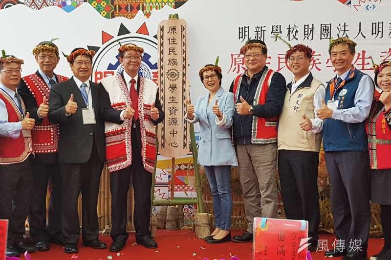 明新科技大學「原住民族學生資源中心」17日正式揭牌啟用。(圖/方詠騰攝)