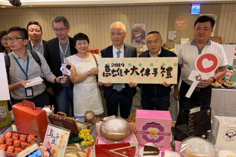 高市府觀光局特別舉辦「2019高雄十大伴手禮選拔」活動。(圖/徐炳文攝)