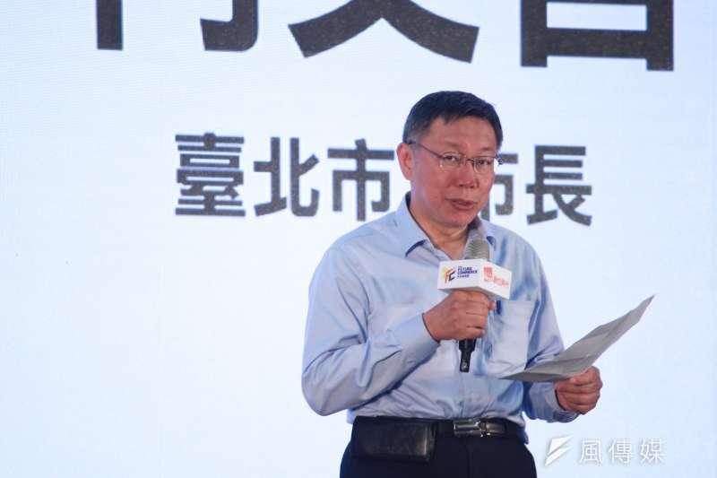 20190418-台北市長柯文哲18日上午出席「2019未來商務展」。(方炳超攝)